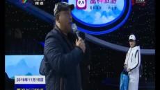 《魅力中國城》第三季果洛競演戰隊完成帶妝彩排