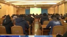 海北州市监局举办特种设备安全管理人员培训班