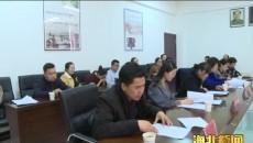 海北州延安精神研究會召開紀念新中國成立70周年暨青海解放70周年理論研討會
