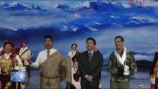魅力中國城第三季玉樹第二輪競演完成錄制