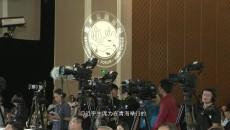 【大美青海推介短片】新時代的中國 大美青海·從三江源走向世界