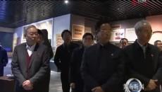 黄南州人大机关组织党员干部赴循化县红光村开展主题党日活动