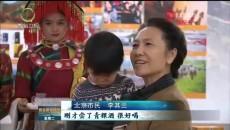 青海新闻联播 20191112