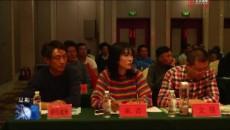 三江源國家公園2019年度全系統解說員培訓班開班儀式