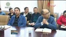 省委統戰部邀請老黨員為部機關黨員講黨課