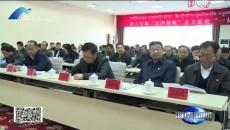 海南新聞聯播 20191031