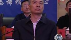 省委常委 政法委书记訚柏来黄南州调研