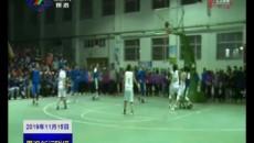 """果洛州""""民族團結杯""""第二屆青少年校園籃球賽成功舉辦"""