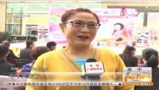 第二屆青海省健身瑜伽健康展示賽開賽