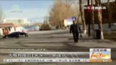 人行道改建后交通事故频发群众有意见