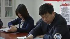 天津市总工会副主席朱和慧一行来黄南州调研工会对口援建工作
