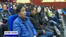 省委宣講團黨的十九屆四中全會精神報告會在果洛舉行