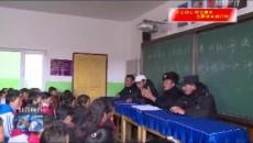 曲麻萊公安局開展服務群眾下基層活動