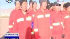 大武鎮林業站及草監站開展森林防火應急演練