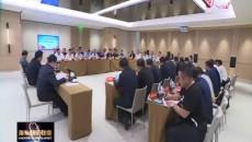 珠三角地区海东籍拉面品牌企业座谈会召开