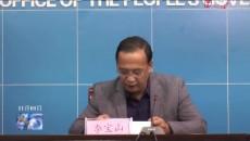 《玉樹藏族自治州石刻文化保護管理條例》11月1日起施行