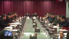 玉樹州黨校(行政學院)辦學質量評估工作匯報會召開