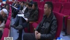 海南新闻联播 20191118