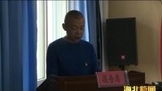 海晏县人大常委会召开海北州十四届人大代表向选民述职试点工作会议