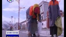 三江源首個生活垃圾低溫熱解處理站點建成投運