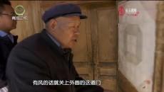 大美青海 20191118