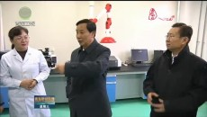 全面推動我省中藏醫藥事業在傳承創新中高質量發展