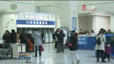 """青海大学附属医院新建门急诊综合楼项目荣获""""鲁班奖"""""""