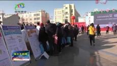 """格爾木市舉辦""""12·1""""世界艾滋病日主題宣傳活動"""
