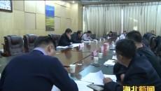 海北州召開自然資源管理相關工作安排部署會議