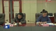 《玉樹藏族自治州志(1996——2015)》復審會議召開