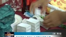 海东市组织人员参加全省职业技能大赛