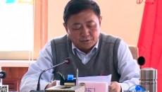 """海南州政协党组召开""""不忘初心 牢记使命""""专题民主生活会"""