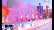 """海东市开展""""12·4""""宪法宣传周活动"""