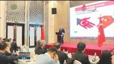 中国(万博官网manbetx)——土耳其经贸交流会在西宁举办