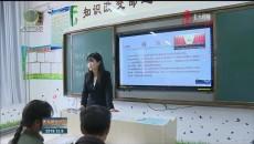 西寧城市職業技術學院:推動思政課堂改革 提高學生學習興趣