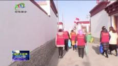 百姓視線:唐古拉山鎮志愿服務隊 多元服務暖民心
