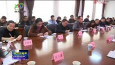 格爾木市召開迎接省未成年人思想道德建設測評工作會