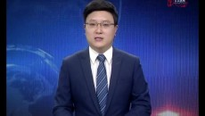 海東新聞聯播 20191227
