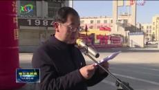 格爾木市開展2019年國家憲法日集中宣傳活動
