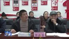 玉樹州召開集中采購中選藥品購銷合同簽訂會