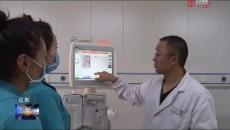 青大附屬醫院:真幫實駐八一醫院 支醫助力健康玉樹