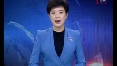 海东新闻联播 20191201