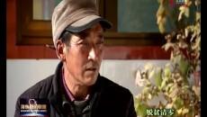 """脫貧清零奔小康 """"脫貧賬""""也是一本老百姓的""""亮堂賬"""""""