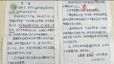 大美青海 20191212