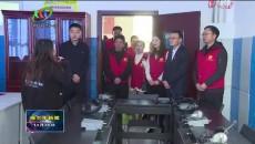格爾木市特殊教育學校獲愛心捐贈