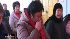 """海东市妇联为""""两癌""""妇女发放专项救助金"""