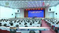 简讯 2019-12-03