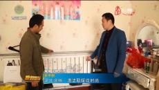 河北沧州:清洁取暖成时尚