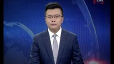 中國(海東)跨境電子商務綜合試驗區申報成功