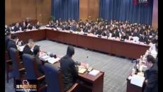 凝聚思想共識 明晰發展思路 海東市委召開2020年工作務虛會